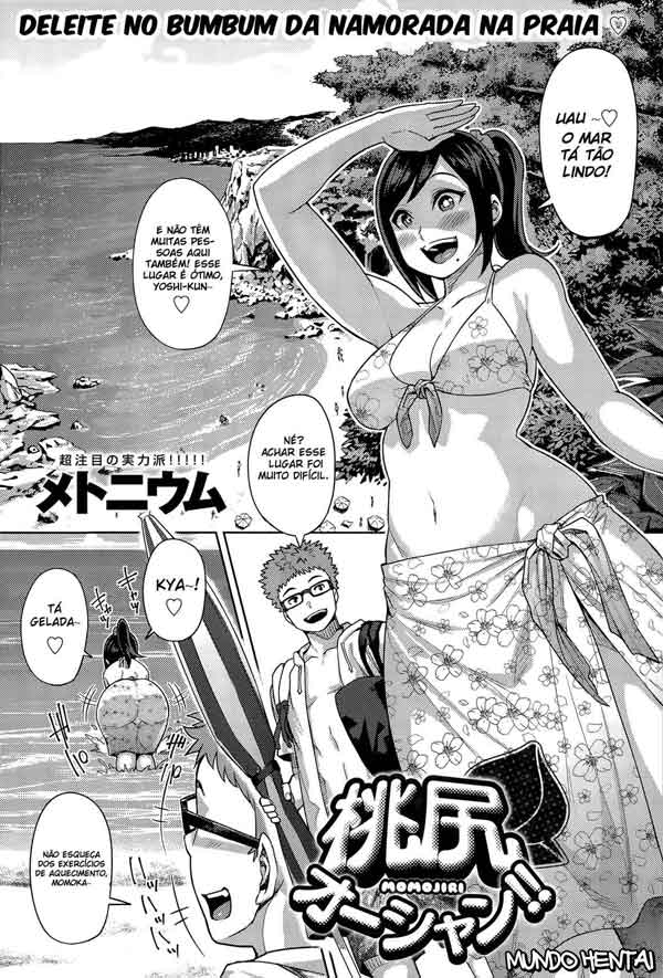 Hentai sexo na praia