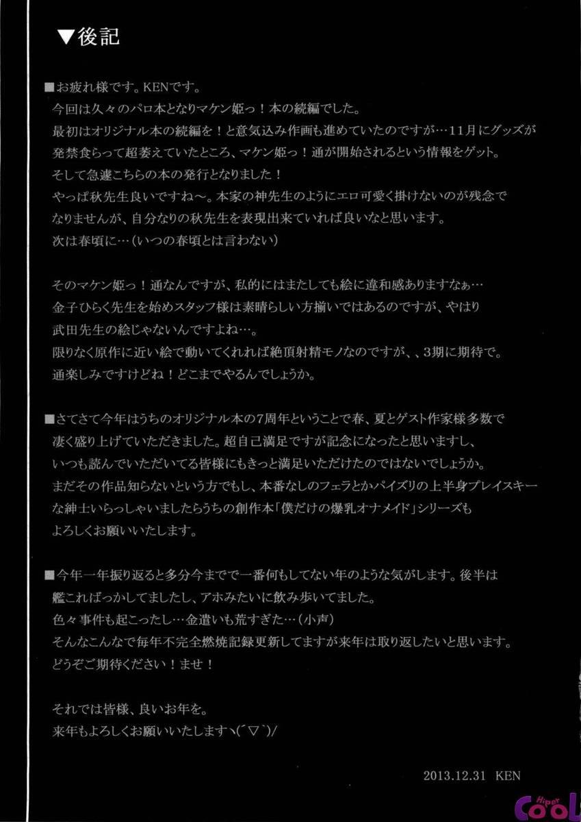 Hentai professorinha safada fodendo com o ex