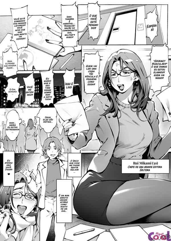 Millennials office worker Mikami