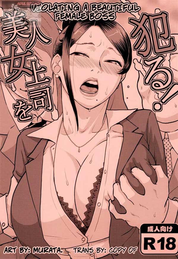 Violating A Beautiful Female Boss 1